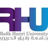 Rafik Hariri University - RHU