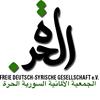Freie Deutsch-Syrische Gesellschaft e.V.