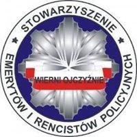 Koło Stowarzyszenia Emerytów i Rencistów Policyjnych w Zamościu