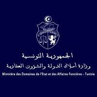 Ministère des Domaines de l'Etat et des Affaires Foncières - Tunisie