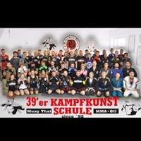 39er Kampfkunst Schule
