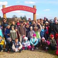 SOSW nr 1: Szkoła Podstawowa nr 1  w Suwałkach