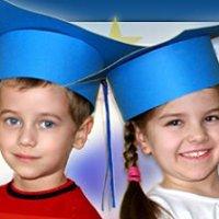 Przedszkole Dwujęzyczne Mały Europejczyk