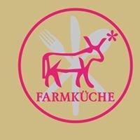 Farmküche - Arche Warder e.V.