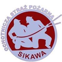 Ochotnicza Straż Pożarna Łódź - Sikawa