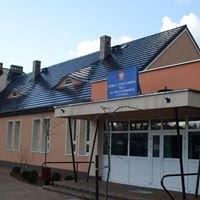 Szkoła Podstawowa nr 2 w Ozimku