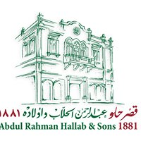 Abdul Rahman Hallab & Sons 1881-Kuwait
