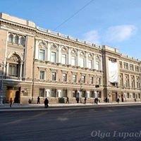 N.A. Rimsky-Korsakov Saint Petersburg State Conservatory