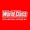 World Class Sheremetevskaya