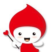 헌혈 (대한적십자사 혈액관리본부)