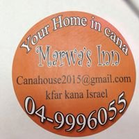 """Marwa's Inn """"Your Home in Cana"""""""