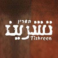 Tishreen