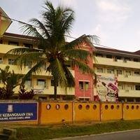 Sekolah Kebangsaan Ewa