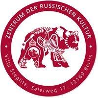 Zentrum für russische Kultur in Berlin