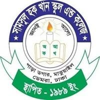 Shamsul Haque Khan School & College