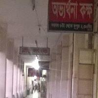 Rajshahi Medical College
