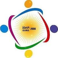 სკოლა ევრო-2000 / School  Euro-2000