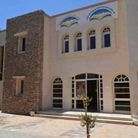 Sharm El Sheikh College