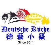 German Kitchen Kaohsiung