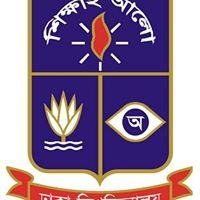 Dhaka University- Admission Test