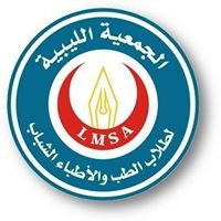 Libyan Medical Students and Young Doctors Association -Az Zawia