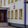 Kędzierzyńska Szkoła Muzyczna