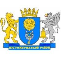 Пустомитівська районна рада