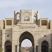 AUC Engineering and Science Services - ESS