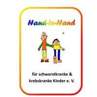 HandinHand für schwerstkranke und krebskranke Kinder  e. V.