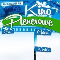 Nadbużańskie Kino Plenerowe