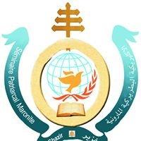 Seminaire patriarcal maronite