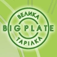 Big Plate / Велика Тарілка