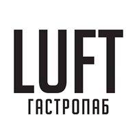 LUFT Pub - Паб Люфт