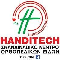 Handitech Ορθοπεδικά-Αναπηρικά-Ιατρικά Είδη Θεσσαλονίκη