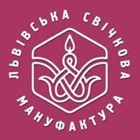 Львівська свічкова мануфактура/Lviv Candles Manufactory