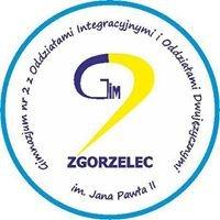 Gimnazjum nr 2  im. Jana Pawła II w Zgorzelcu