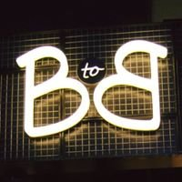 B to B Restaurant - Breakfast to Breakfast
