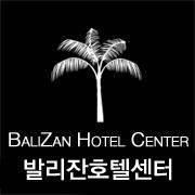 Balizan Hotel Center