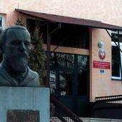 Liceum Adolfa Dygasińskiego
