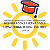 Međunarodna ljetna škola hrvatskoga jezika i kulture