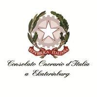 Consolato Onorario d'Italia a Ekaterinburg - Почетное Консульство Италии