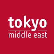 Tokyo Middle East