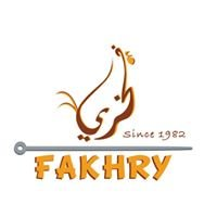 Fakhry Broasted & Grill