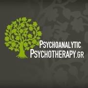 psychoanalytic-psychotherapy.gr