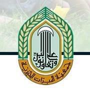Rassoul Al Mahabba - Jbeil