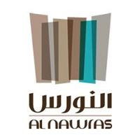 Al Nawras Restaurant