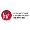 ESF International Kindergartens