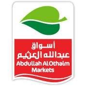 Abdullah AlOthaim Markets أسواق عبد الله العثيم