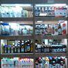 BIO Kiosk