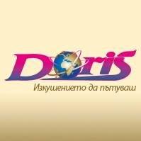 Туристическа агенция ДОРИС